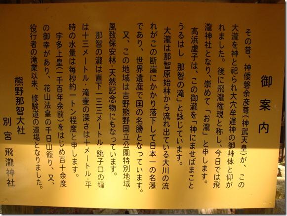 2011_0329_112105-DSC02949